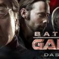 Battlestar Galactica – Anleitung